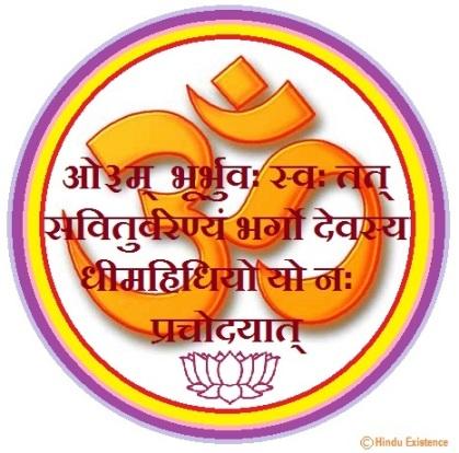 Om Hindu Existence