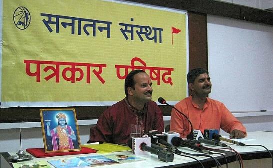 1277141811_Sanatan_Sanstha_Press_at_Press_club_RTI_issue_address_by_Abhay_Vartak,_Spokesperson1