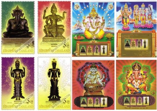 Thailand Postage