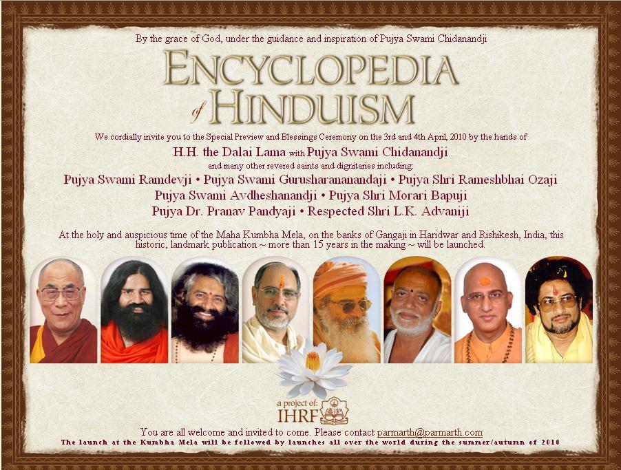 Essay/Term paper: Hinduism