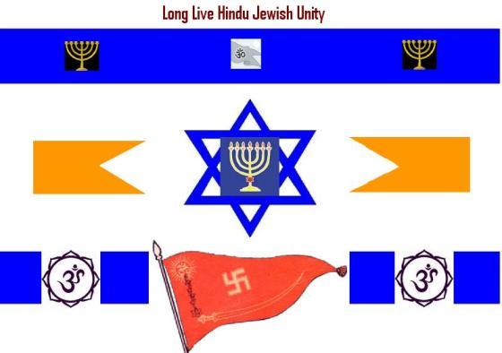 hindu-jewish-unity1