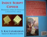 Indus Script Cipher Cover