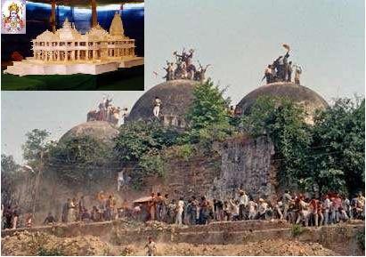 Ramjanambhoomi In Ayodhya Faith Fact And Fiction