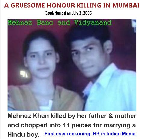 honor killing in india essay