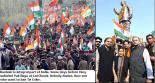 Tri Color vs Pak Flag