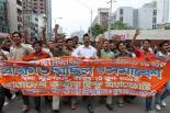 BD Protest 1