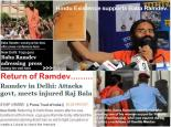 Ramdev Returns