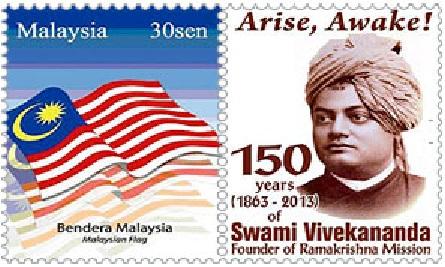 Malaysian Postal Stamp on Swami Vivekananda