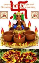 Pranamamhayam