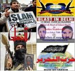 Al Jihad Al Jihad Al Jihad
