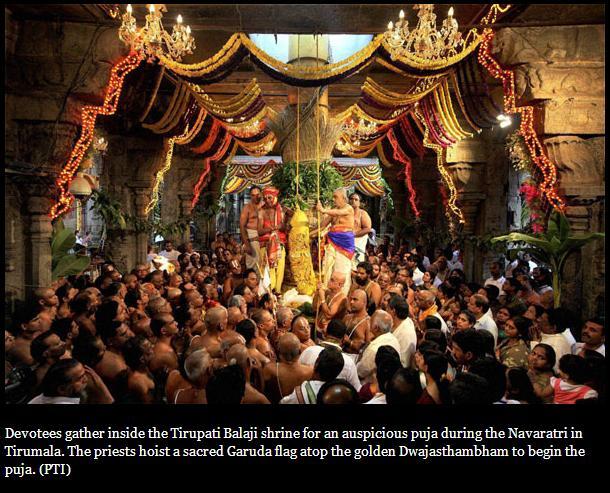 http://hinduexistence.files.wordpress.com/2011/10/balaji-navratri1.jpg