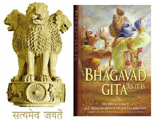 controversy over the bhagvad gita Story the controversial bhagavad gita extremism trial in june 2011, the prosecutor's office initiated a case to declare bhagavad gita as it is extremist, following the inspection of the tomsk society for krishna consciousness.