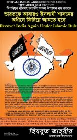Recent Poster of Hizb ut Tharir of Bangladesh to Capture Indian again under Islamic rule.