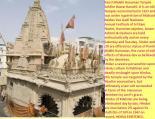 Panchamukhi Hanuman temple Karachi.