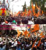 Rambavmi Shobhayatra 2012 Hyderabad