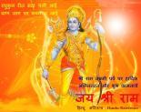 Sree Ram Navmi