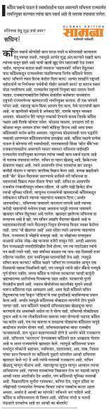 Sammna Editorial about Sachin