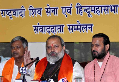 Bharat Karki Party International Music