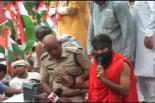 Baba Ramdev detained, anti-black money protest ends. Ramdev exhorted his supporters to remove the Congress-led UPA from power.