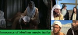 Innocence of Muslims movie trailer