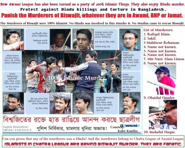 Biswajit Killing - A 100 percent Islamic Murder.
