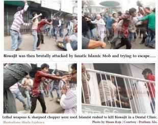 Biswajit Killing in Dhaka