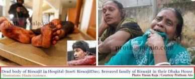 Brutal killing of a Hindu boy in Islamic Bangladesh