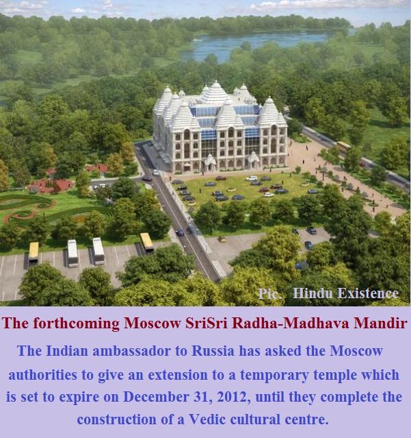 proposed-moscow-iskcon-temple jpgIskcon Temple Russia