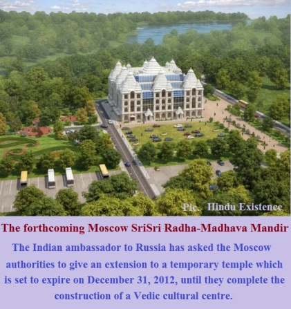 proposed moscow iskcon temple