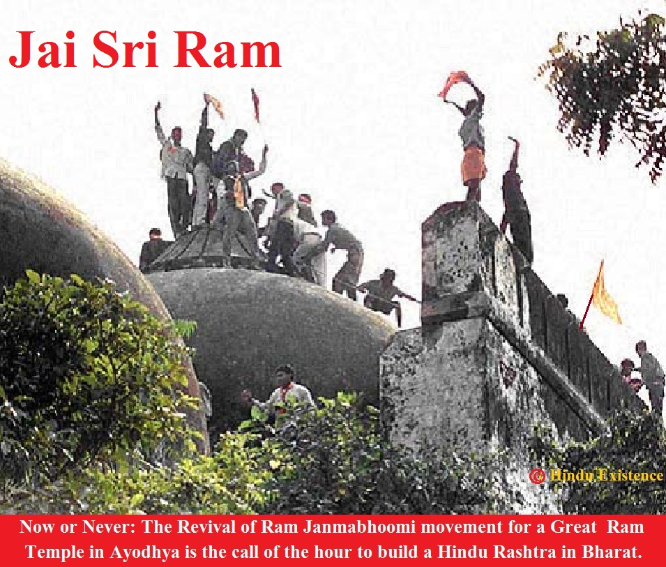 Ram Janmabhoomi Hindu Existence Struggle For Hindu Existence