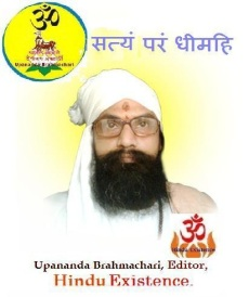 upananda-brahmachari