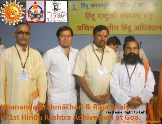 Upananda-Raja Bhaiya
