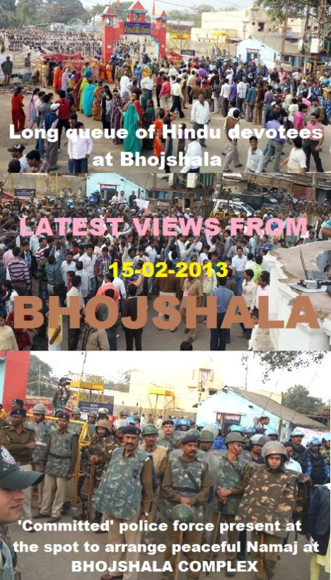 Bhojshala Latest Pic