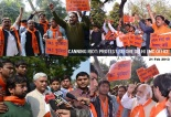 Protest Before TMC Office in New Delhi.