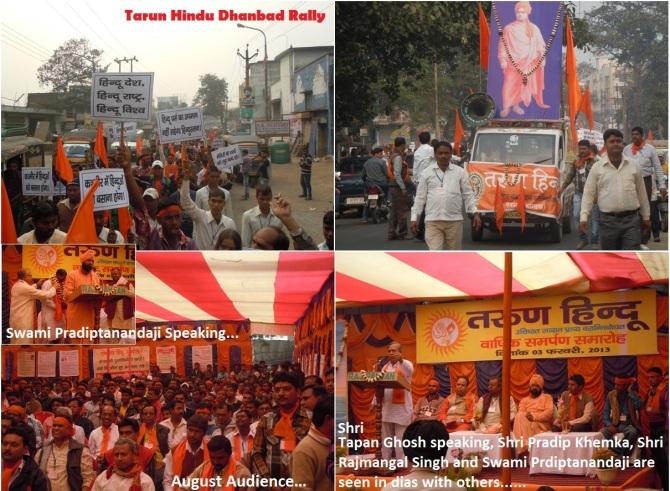 dhanbad rally