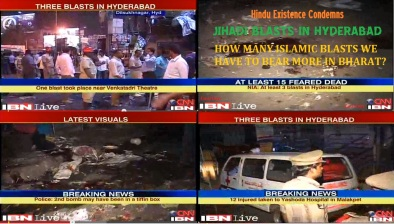 Jihadi Blast in Hyderabad