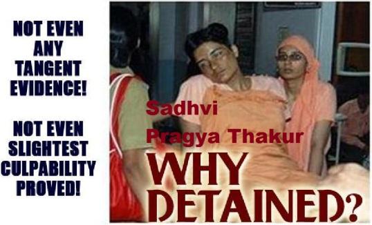 Sadhvi Pragya Thakur