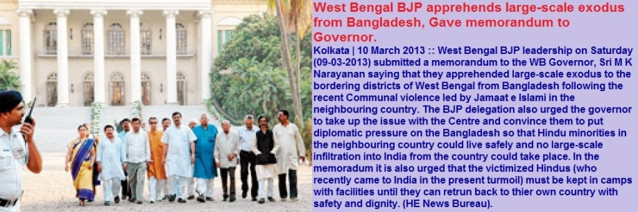 BJP WB Met Governor for Minority Protection in BD