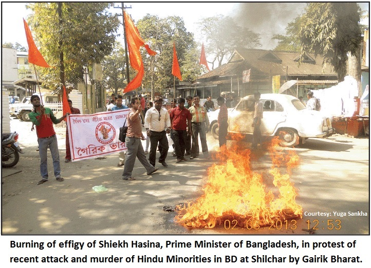 burning of effigy of bd prime minister at silchar