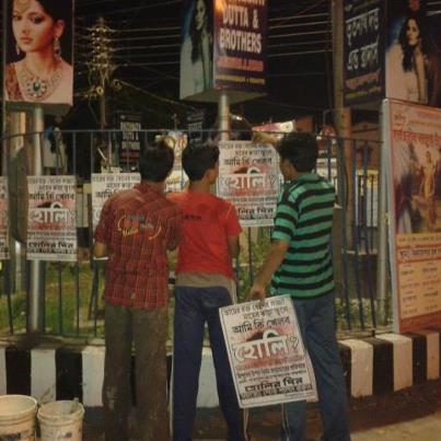 Deep Mourning on Holi