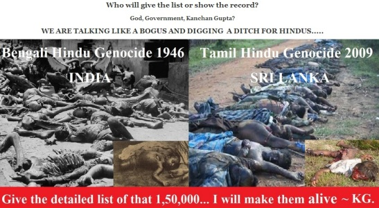 Hindu Killing Fields. India ~ Sri Lnka.