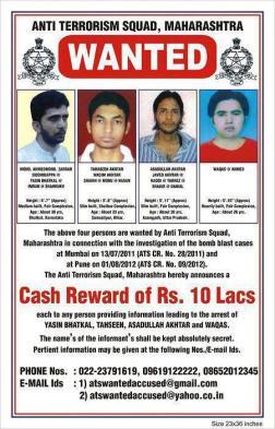 Complementary Advt. Plz  Help ATS-MHA ~ Hindu Existence.