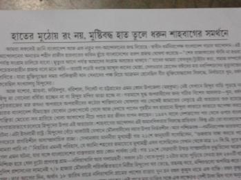 No Holi- Leaflet