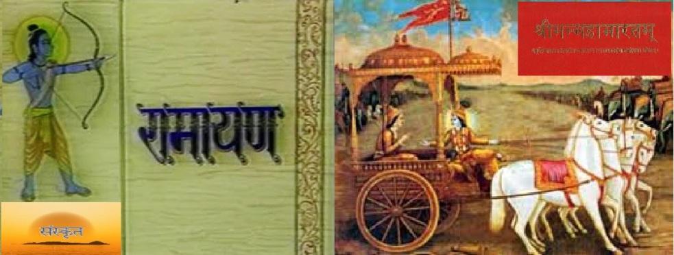 sanskrita