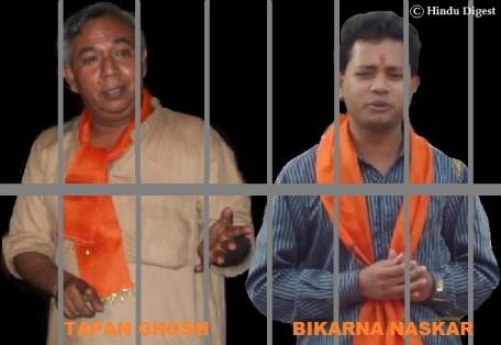 Release Tapan Ghosh and all Hindu Samhati Volunteers immediately