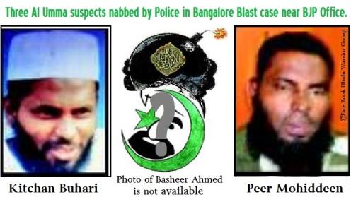 Al Umma Suspects nabbed for Bangalore Blast