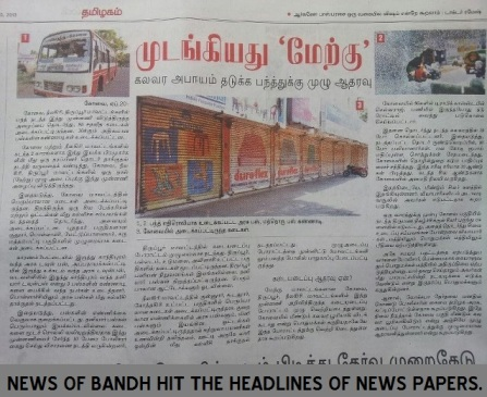 NEWS OF BANDH HIT THE HEADLINES OF NEWS PAPERS