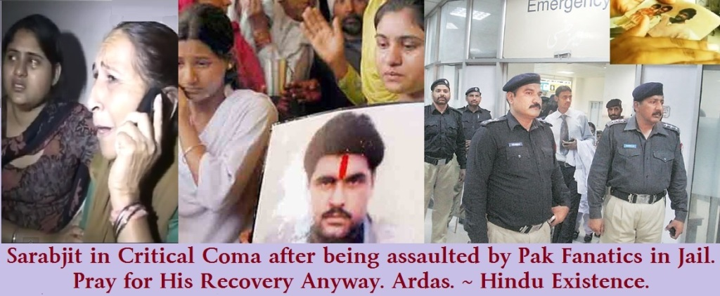 Pray  - Ardas for Sarabjit