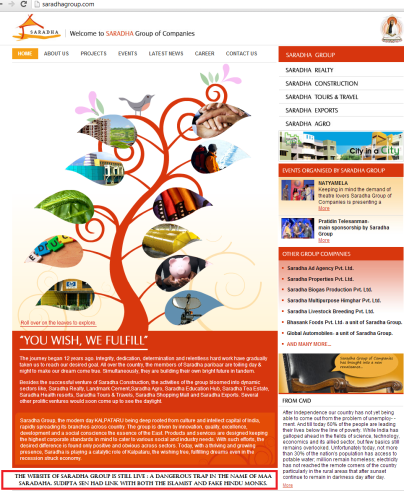 SARADHA GROUP WEBSITE - A DANGEROUS TRAP IN THE NAME OF MAA SARADA.