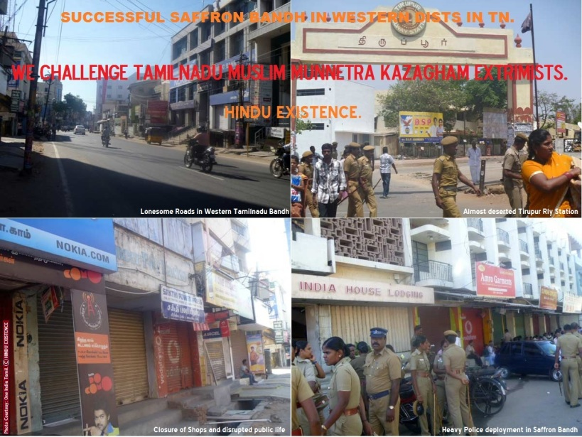 SUCCESSFUL SAFFRON BANDH IN WESTERN TN. WE CHALLANGE TMMK
